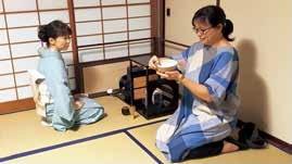 城下町体験プログラム/抹茶